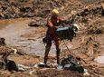 Ainda há 259 pessoas consideradas desaparecidas, mas chances de resgate são 'praticamente zero' BRASÍLIA – As equipes de resgate confirmaram […]